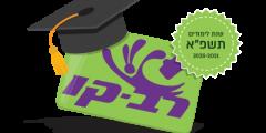 students_2021.48cb48911542